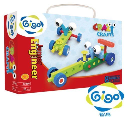 智高 Gigo 小小工程師系列 瘋狂交通工具