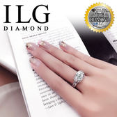【頂級美國ILG鑽飾】八心八箭戒指- 75分潘朵拉寶盒 RI138 精緻造型