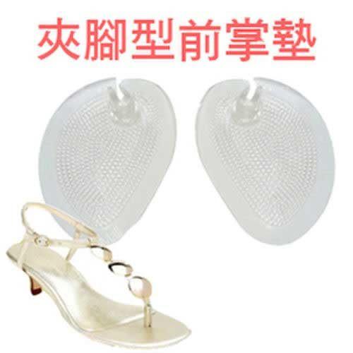 Qmishop 矽膠高跟鞋前掌墊涼鞋半墊人字拖夾腳鞋墊腳趾分離墊【S11】