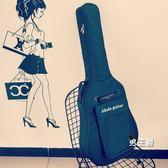 吉它包吉他包加厚後背民謠木吉它琴袋41寸40寸38寸36寸正韓個性女生男生XW