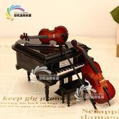 迷你樂器可刻字微縮小提琴模型擺件送男女朋友老師畢業生日禮物 初見居家