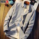 襯衫 春夏季男士襯衫休閒長袖白襯衣修身正韓青年裝學生純色打底寸潮流【快速出貨】