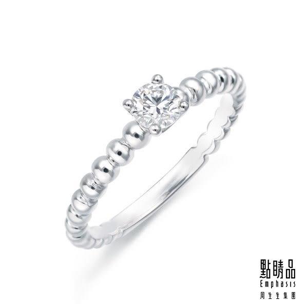 點睛品 Promessa 系列 18K白0.23克拉鑽石戒指