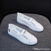 年春夏季淺口小白女鞋春季薄款板鞋白鞋新款春秋爆款百搭單鞋 阿卡娜
