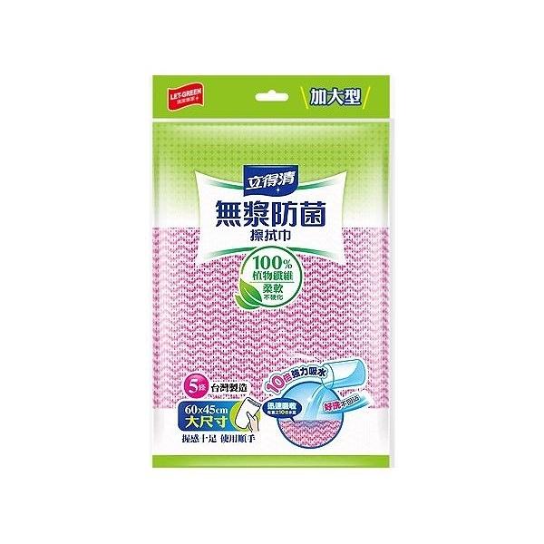 LET-GREEN 立得清~無漿防菌擦拭巾加大型(5入) 顏色隨機出貨【小三美日】