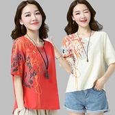 棉麻上衣 中國風復古文藝印花t恤女短袖大碼減齡上衣夏裝新款寬松棉麻女裝