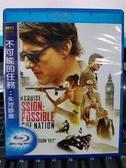 挖寶二手片-TBD-115-正版BD-電影【不可能的任務:失控國度】-藍光影片(直購價)