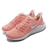 【六折特賣】Nike 慢跑鞋 Wmns Air Zoom Vomero 14 粉紅 灰白 女鞋 運動鞋 【PUMP306】 AH7858-601