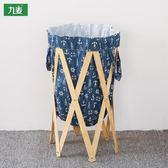 家用臥室衣藍袋筐放髒衣服收納筐裝衣服的木架髒衣籃髒衣簍子   igo