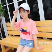 優惠兩天-短袖T恤女童T恤兒童棉質短袖打底衫2018童裝夏裝寶寶夏季上衣女孩衣服潮3色