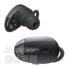 【曜德】SONY WF-1000X 黑 智慧降躁真無線藍牙耳機 免持通話 /送收納盒