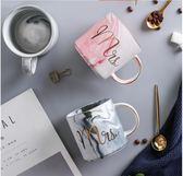 大理石紋字母陶瓷馬克杯情侶杯茶杯水杯辦公室咖啡杯 LR3302【Pink中大尺碼】