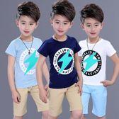 兒童夏裝男童套裝 新款運動中大童寶寶兩件套 LR1815【VIKI菈菈】