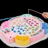 全館免運 釣魚玩具套裝 兒童磁性男女孩1-2-3歲寶寶