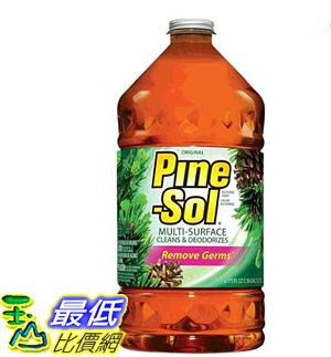 [COSCO代購] W956678 Pine-Sol 多用途清潔劑 松木香 5.17公升