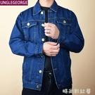 棉質牛仔夾克男春秋季厚款男士外套中年爸爸裝牛仔褂工作服上衣男「時尚彩紅屋」