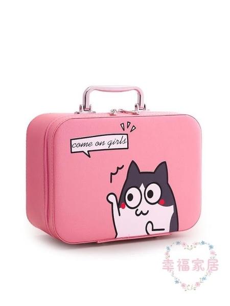 化妝包小號便攜正韓簡約收納箱多功能層大容量盒品女新品化妝箱