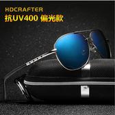 ~美國熊~雷朋款式 金屬框 包裝偏光款太陽眼鏡墨鏡哈雷重機 眼鏡E 002