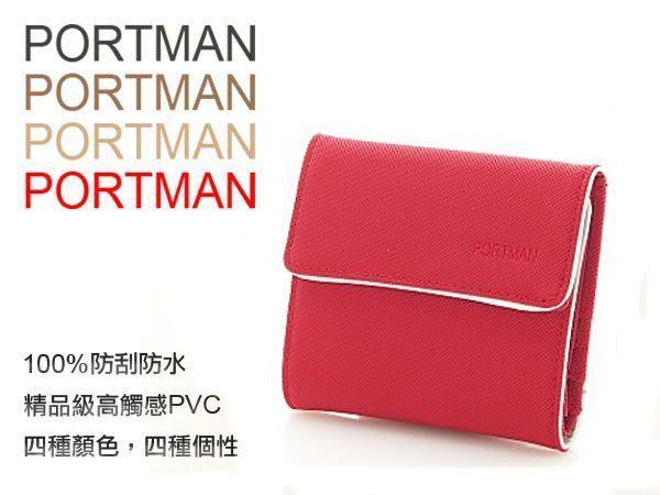 ◎包包的家◎熱銷冠軍網友指定款【PORTMAN】銷售冠軍防水皮夾- 紅色 PM11401