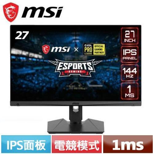 MSI微星 Optix 27型 MAG274R 電競液晶螢幕