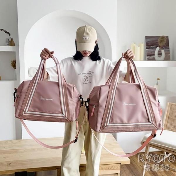 健身包旅行包女大容量輕便短途手提行李包健身包男套拉桿 【快速出貨】