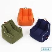 懶人沙發 兒童沙發兒童懶人沙發豆袋男孩女孩公主時尚創意布藝小沙發椅