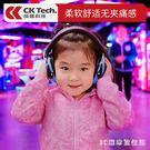 隔音耳機兒童隔音防噪音睡眠用防吵降噪架子鼓耳罩護耳器寶寶防干擾耳機 LH6667【3C環球數位館】