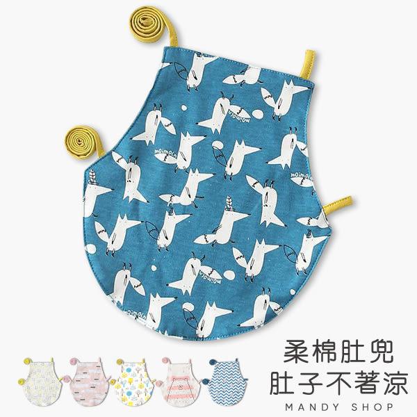 *蔓蒂小舖孕婦裝【M7058】*可愛圖案寶寶純棉小肚兜/6款可選