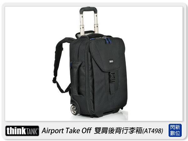 【0利率】thinkTank 創意坦克 Airport Take Off  雙肩 後背 拉桿 滑輪行李箱 AT498