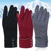 騎行手套 冬季騎行保暖抓絨手套 不倒絨手套觸屏手套女戶外手套加絨手套冬【618特惠】