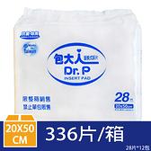 【醫博士】包大人 尿布 成人替換式尿片 (28片*12包)