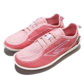HI-TEC Zuuk II W 絲瓜鞋 二代 戶外專用品牌 粉紅 輕量休閒鞋 女鞋 兩棲運動鞋 【PUMP306】 O006467076