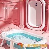 狗狗洗澡盆可折疊泰迪寵物藥浴盆沐浴中小型犬貓咪柯基排水桶家用