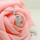 項鍊 925純銀鑲鑽吊墜-經典個性生日情人節禮物女飾品73fy103【時尚巴黎】