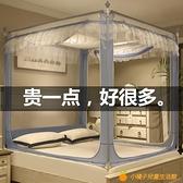床上蚊帳1.5米1.8m床2米蒙古包家用防摔兒童圍欄夏季防蚊罩帳紋賬【小橘子】