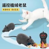 貓咪玩具遙控仿真電動假老鼠逗貓解悶貓貓的自嗨貓咪用品【淘嘟嘟】