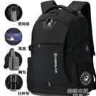雙肩包男士背包大容量電腦旅行時尚休閒商務大學高中初中生書包女