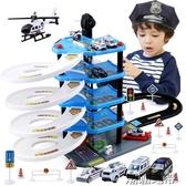 停車場軌道車賽車男孩合金汽車模型3-4-5歲兒童益智玩具生日禮物