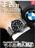 手錶新款全自動機械手錶男士韓版時尚商務男錶精鋼防水夜光石英錶 衣間迷你屋