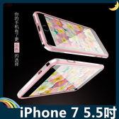 iPhone 7 Plus 5.5吋 雙色金屬邊框 航空鋁合金 撞色螺絲款 可掛繩 超薄簡約 保護套 手機套 手機殼