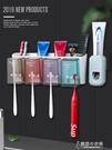 衛生間牙刷置物架收納盒牙刷架免打孔刷牙杯掛牆式壁掛漱口杯套裝