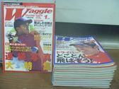 【書寶二手書T6/雜誌期刊_ZAZ】Golf Waggle_2005/1~12月_共12本合售_連續寫真大特集等