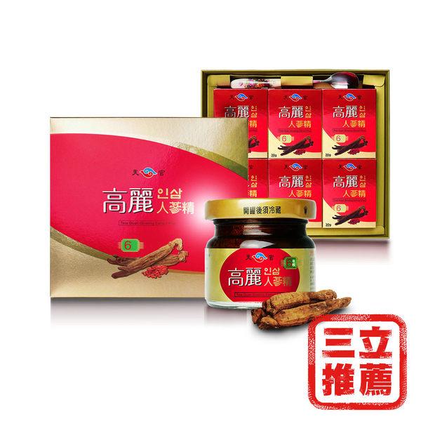 華陀扶元堂-天官高麗人蔘精1盒(6瓶/盒)-電電購