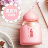 物生物便攜玻璃杯女韓國隨手創意奶茶杯韓版簡約清新可愛兒童學生