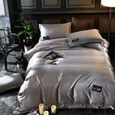 喜閣全素面歐式真絲繡標水洗棉四件套被套床單1.8m床上用品三件套 【快速出貨八五折免運】
