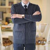 針織衫中老年男裝外套V領針織衫刷毛加厚開衫秋季毛衣男士40-50歲爸爸裝(一件免運)
