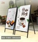 落地式廣告牌展示牌戶外防風招聘立牌 奶茶店海報架kt板展架立式「時尚彩紅屋」