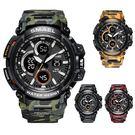 【美國熊】日本機心 迷彩風多功能錶 男士電子錶 軍錶 運動防水LED錶 潛水錶 g-shock風格 [SMAW-95]