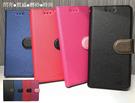 【星空系列~側翻皮套】SAMSUNG三星 A51 A71 掀蓋皮套 手機套 書本套 保護殼 可站立 磨砂