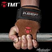 TMT助力帶健身手套引體向上握力男女護掌運動護腕單杠輔助帶硬拉 黛尼時尚精品